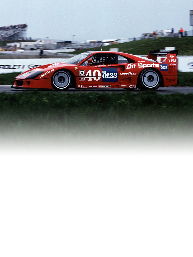 The new version of the F40 was built two years after the original made its debut